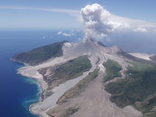 Newswise: Multiple Magma Reservoirs Affect Volcanic Eruption Cycles