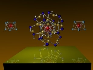 Newswise: Scientists Discover Magnetic Superatoms