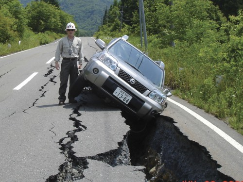 Newswise: Expert Available to Discuss Japan Earthquake