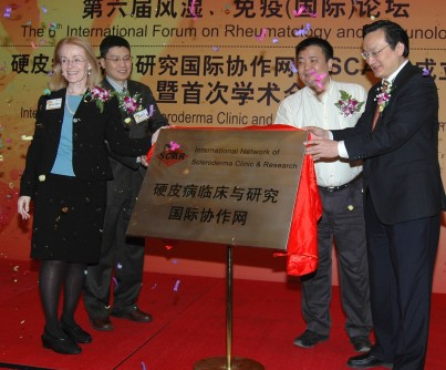 Newswise: UTHealth, Fudan University Launch Scleroderma Network