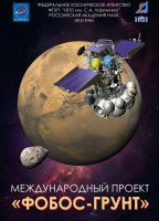 Newswise: Russian Spacecraft Re-Entry: Orbital Debris Experts Available for Comment