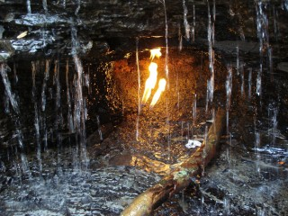 'Eternal flame' at New York's Chestnut Ridge County Park