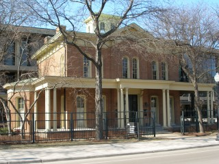 Jane Addams Hull-House Museum at the University of Illinois at Chicago.