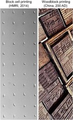 Cells printed in a grid pattern by block cell printing technology (left) and woodblocks used in ancient Chinese printing (right).
