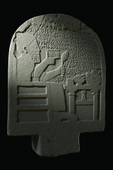The Katumuwa stele. The original, discovered by University of Chicago archaeologists in 