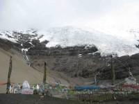 Newswise: Study: Melting Glaciers Have Big Carbon Impact