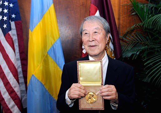 Prof. Yoichiro Nambu received his Nobel Prize medal at a December 2008 ceremony on the UChicago campus.