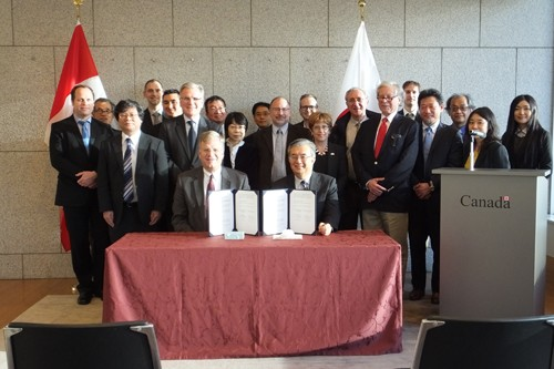 Newswise: Canada and Japan Strengthen Partnership to Advance Physics Research