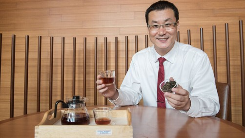 Newswise: NUS Study: Daily Consumption of Tea Protects the Elderly From Cognitive Decline