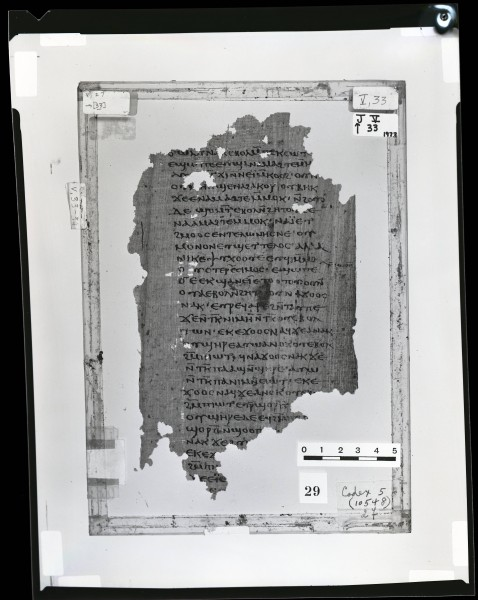 A piece of the Coptic translation of the First Apocalypse of James preserved in the Nag Hammadi Library. Rights to published images of the original Greek fragments are owned by the Egypt Exploration Society and currently unavailable for circulation.