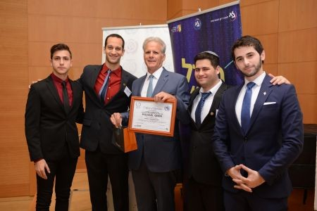 Newswise: Bar-Ilan University Hosts Israel Model UN Conference