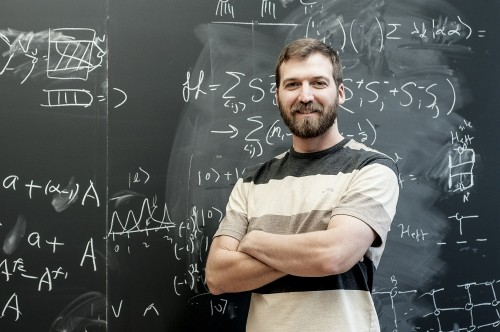 Newswise: Quantum AI: Webcast to Explore the Intersection of Artificial Intelligence and Physics